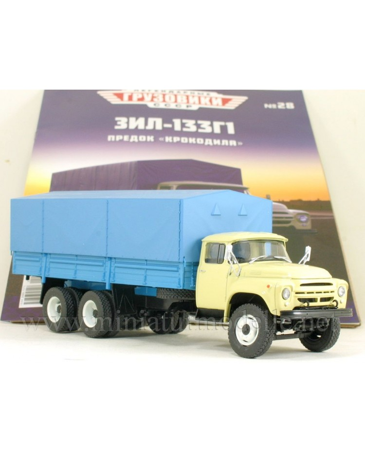 1:43 ZIL 133 G1 truck with canvas top with magazine #28