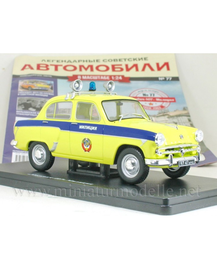 1:24 Moskvitch 407 Police with magazine #77