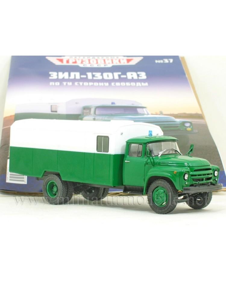 1:43 ZIL 130 G Police box AZ with magazine #37
