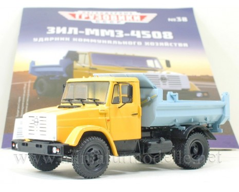 1:43 ZIL 4331 MMZ 4508 dump with magazine #38