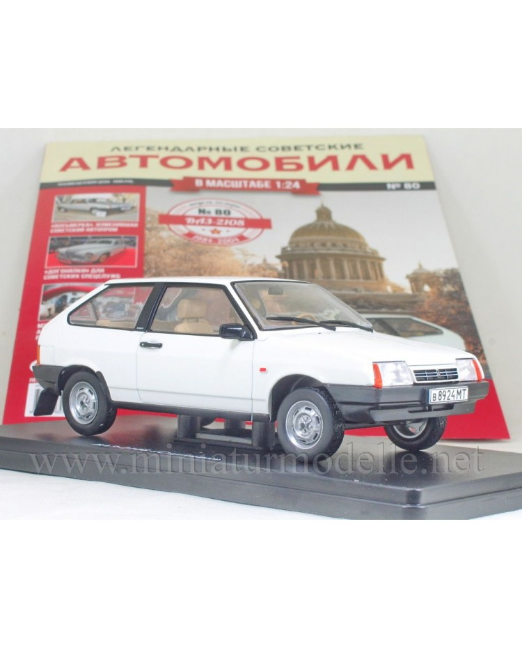 1:24 VAZ 2108 Samara with magazine #80