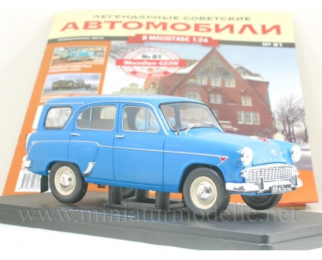 1:24 Moskvitch 423 N with magazine #81