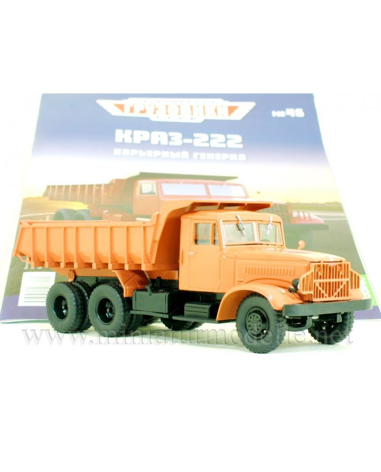 1:43 KRAZ 222 dump with magazine #46