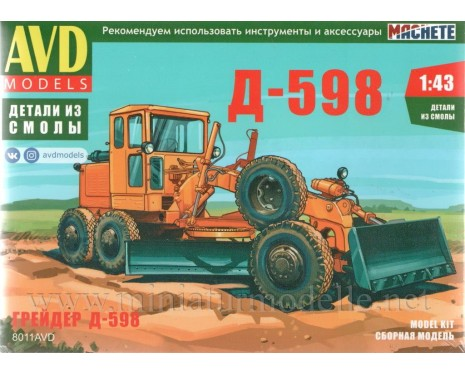 1:43 D 598 Grader, small batches model kit
