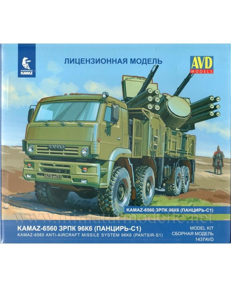1:43 KAMAZ 6560 Pantsir S1 SA-22 Greyhound missile system, military kit