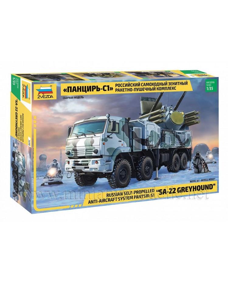 1:35 Pantsir S1 SA 22 Greyhound medium-range surface-to-air missile and anti-aircraft artillery systems, kit