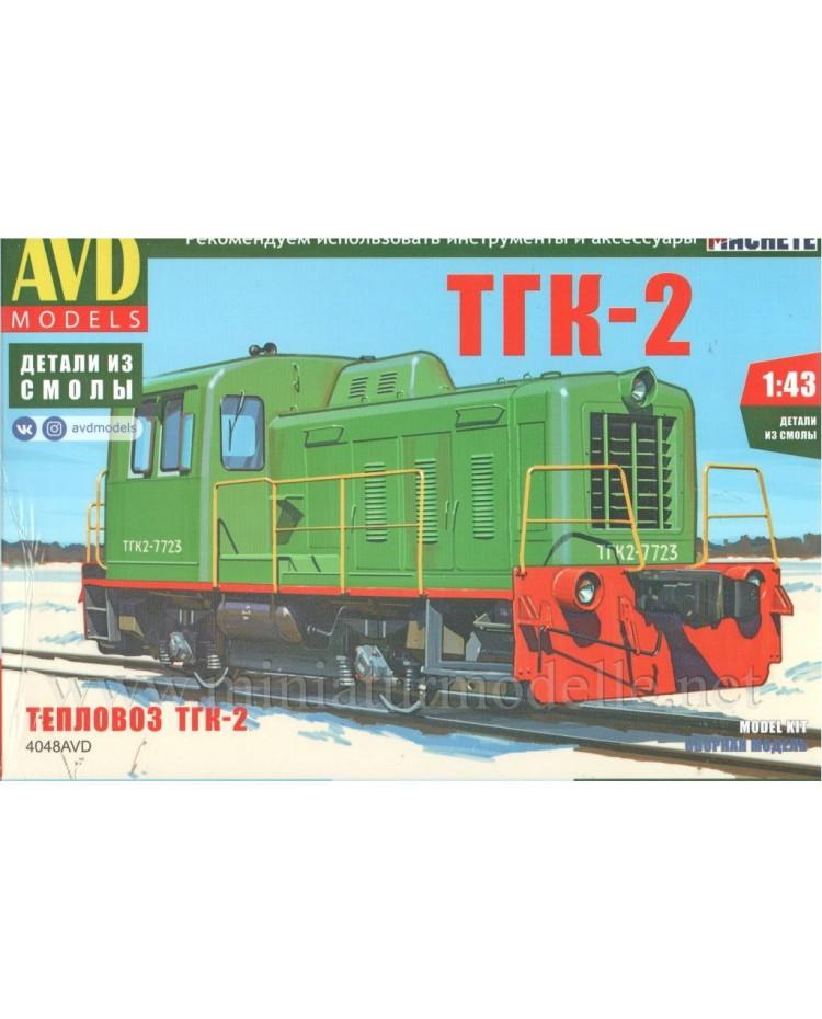 1:43 TGK 2 Diesellocomotive, kit