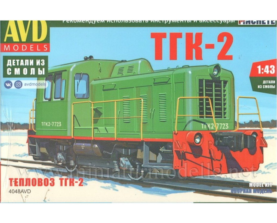 1:43 TGK 2 Diesellocomotive, kit, 4048AVD, AVD Models by www.miniaturmodelle.net