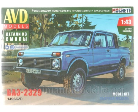 1:43 VAZ 2329 Pick-up, small batches kit