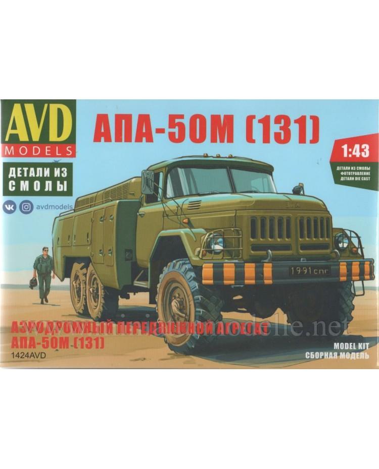 1:43 ZIL 131 mobile power generator APA-50M, small batches kit