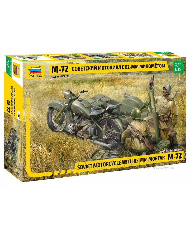 1:35 M 72 Soviet motorcycle with 82 mm mortar , kit