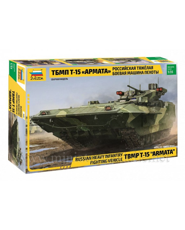 1:35 T 15 Armata TBMP Russian heavy infantry fighting vehicle, kit