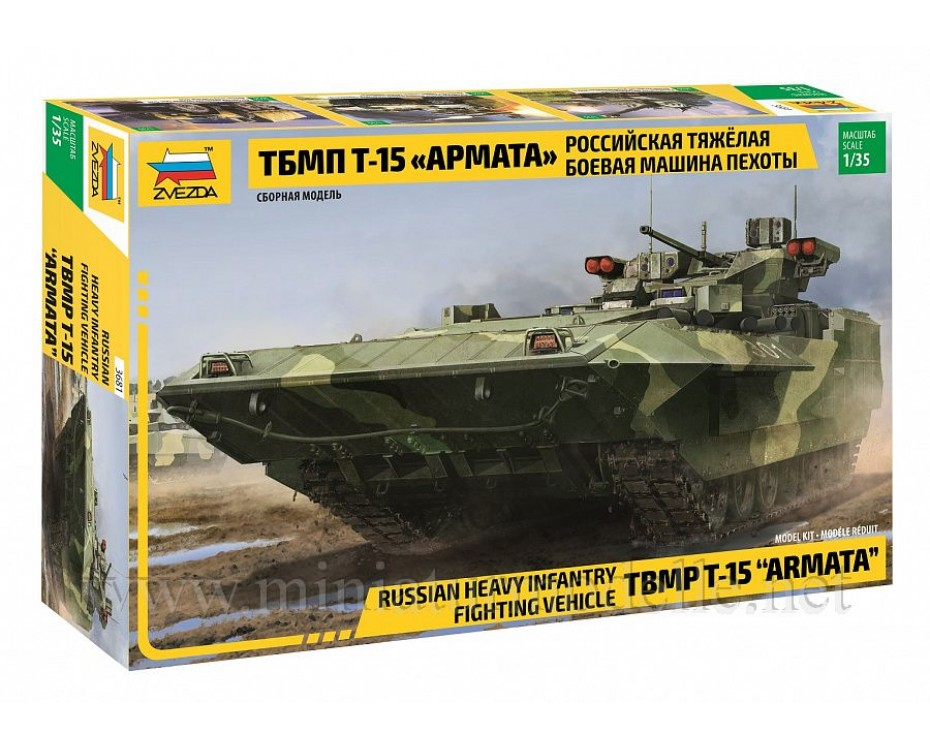 1:35 T 15 Armata TBMP Russian heavy infantry fighting vehicle, kit, 3681, Zvezda by www.miniaturmodelle.net