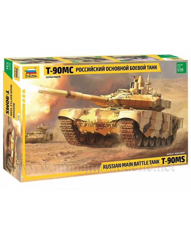 1:35 T 90 MS russian main battle tank, kit