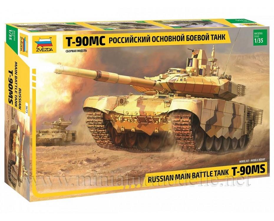 1:35 T 90 MS russian main battle tank, kit, 3675, Zvezda by www.miniaturmodelle.net