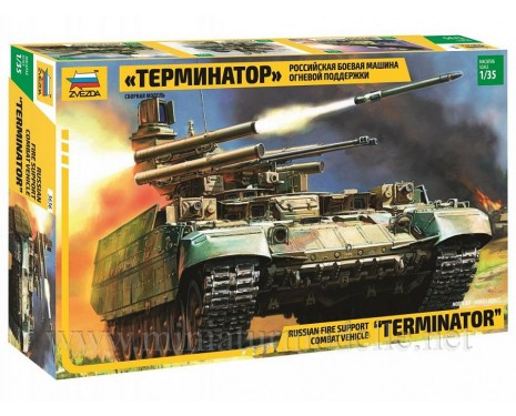 1:35 Terminator BMPT Tank Support Fighting Vehicle, kit