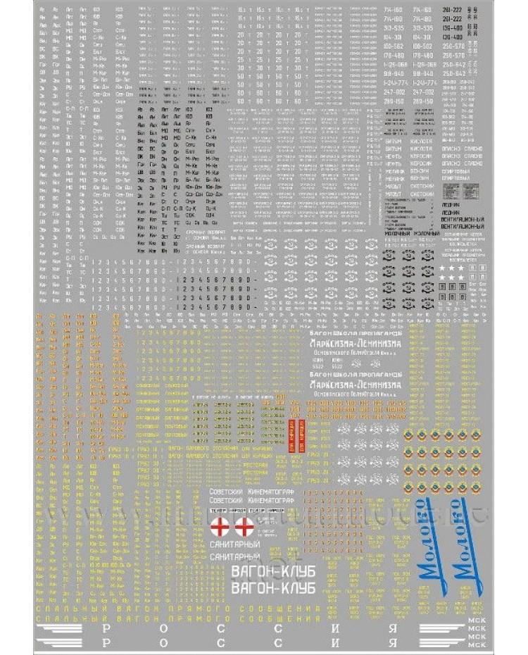 1:120 TT Abziehbilder für Güterwagen CCCP SZD, 3 Epoche