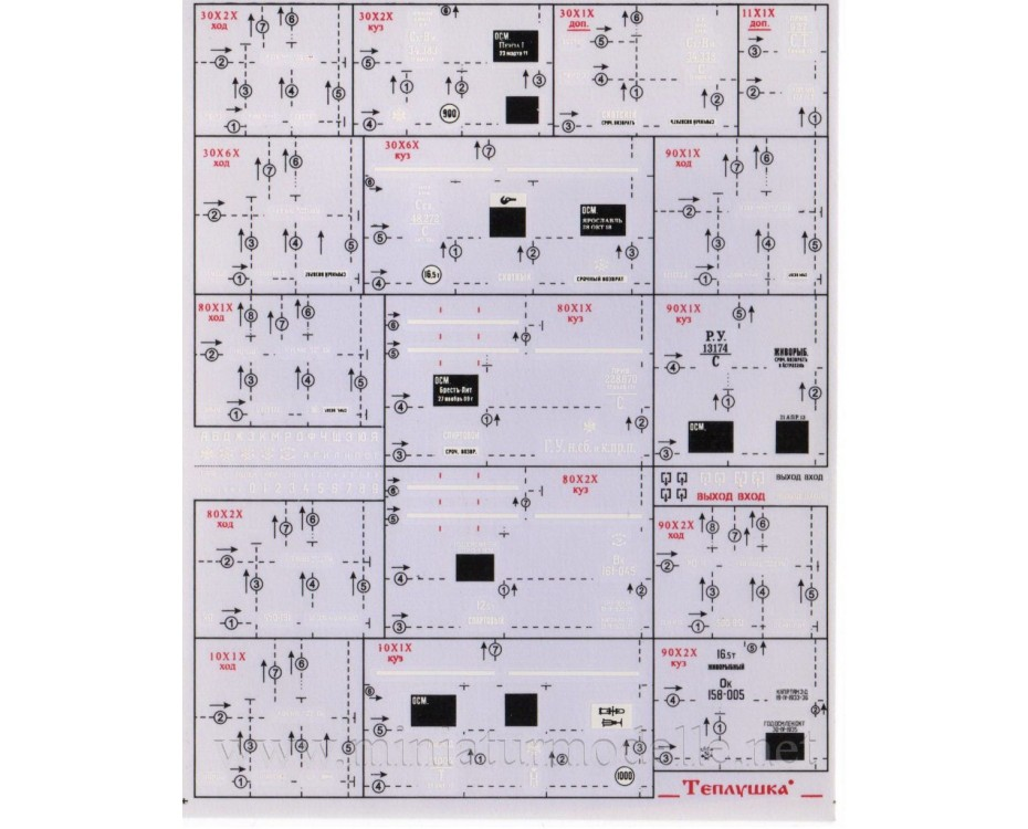 1:87 H0 Decals for freight wagon, CCCP, era 1-3