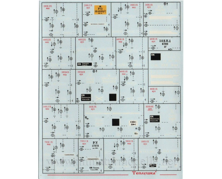 1:87 H0 Decals for freight wagon, CCCP, era 1-2