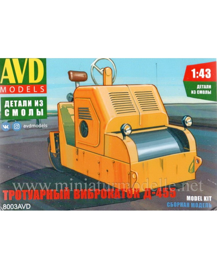1:43 D-455 Road roller, small batches kit