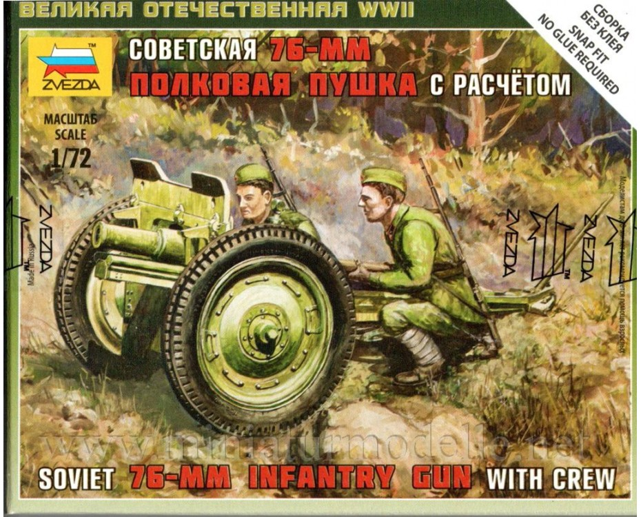 1:72 76-mm soviet infantry gun with crew, kit