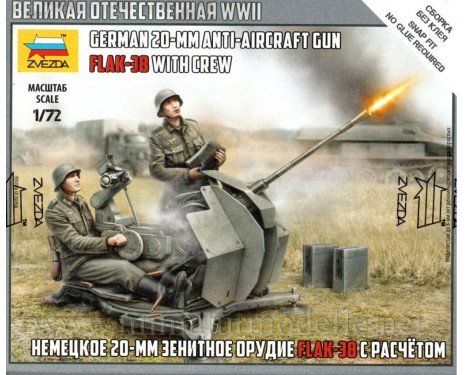 1:72 Flak-38 20-mm german anti-aircraft gun with crew, kit