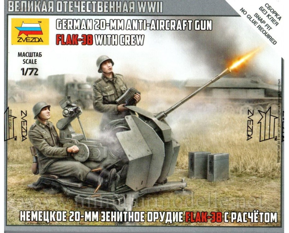 1:72 Flak-38 20-mm german anti-aircraft gun with crew, kit