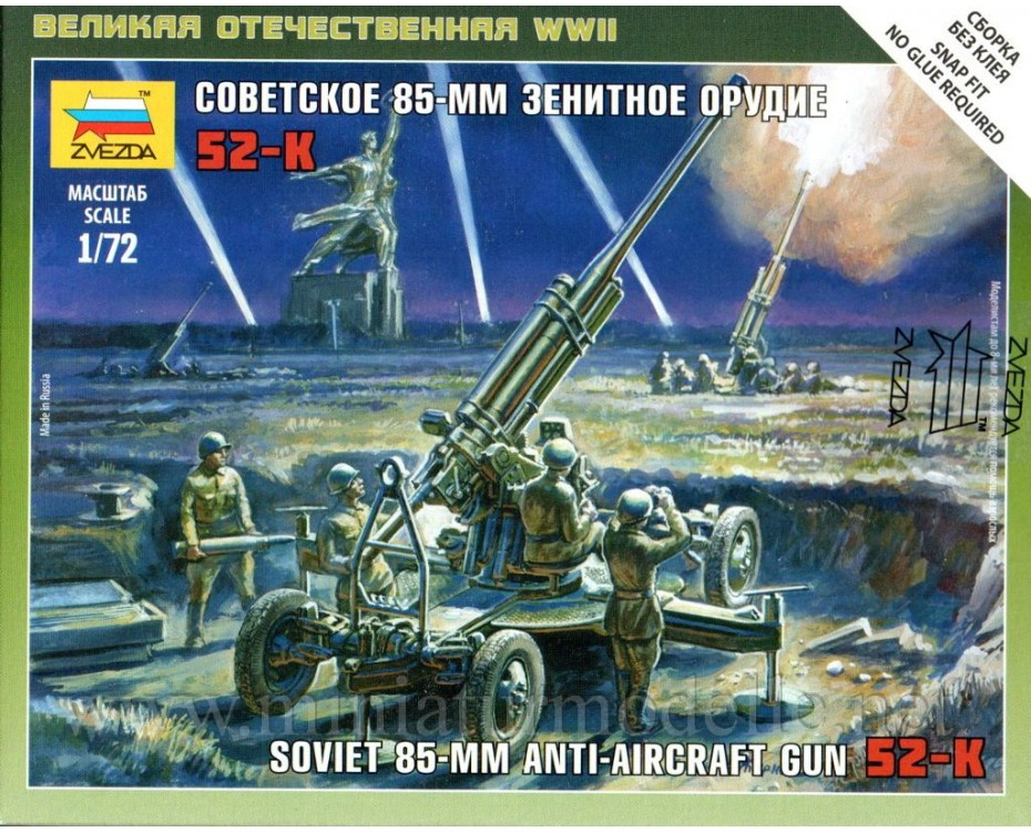 1:72 52-K 85-mm soviet anti-aircraft gun with crew, kit