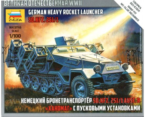 1:100 Sd.Kfz.251/1 Hanomag german heavy rocket louncher, kit