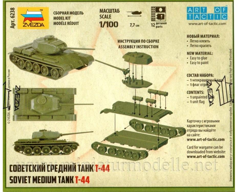 1:100 T 44 soviet medium tank, kit