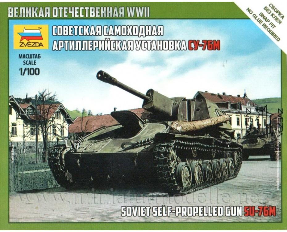1:100 SU 76M soviet self- propelled gun