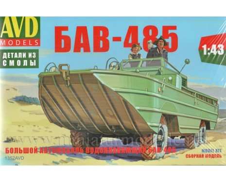 1:43 ZIS 485 BAV amphibious transport, small batches kit