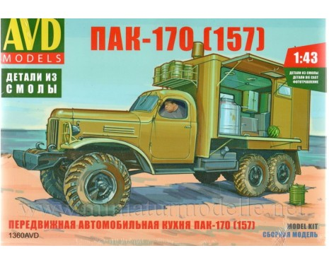 1:43 ZIL 157 field kitchen PAK 170 military, kit