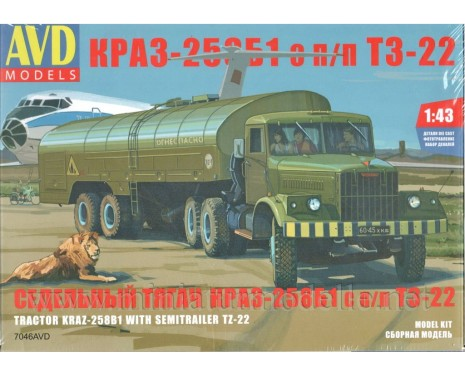 1:43 KRAZ 258 tractor unit with tanker trailer TZ 22 military, kit