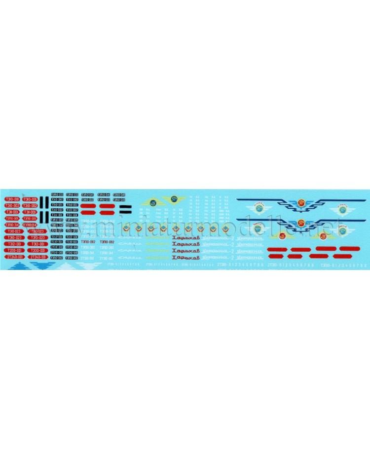 1:87 H0 Decals for russian locomotive TE10 (TEP), TE12, TE30, 2TE40, CCCP SZD