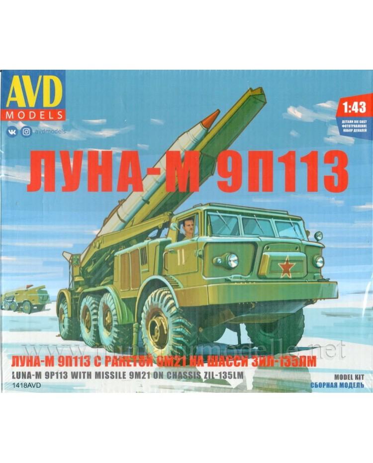 1:43 ZIL 135 LM 9P113 TEL Luna-M (FROG-7) short-range artillery rocket system with 9M21 rocket , military kit