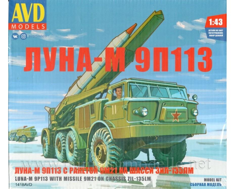 1:43 ZIL 135 LM 9P113 TEL Luna-M (FROG-7) short-range artillery rocket system with 9M21 rocket , military kit, 1418AVD, AVD Models by www.miniaturmodelle.net
