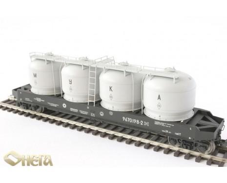 1:87 H0 Staubgut-Silowagen mod. 17-486 zum Mehl Transport, SZD, 4 Epoche, Kleinserie