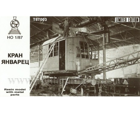 1:87 H0 Railway crane Yanvarec, small batches model