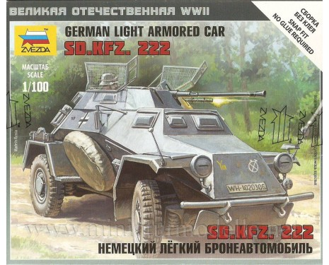 1:100 Sd.KFz. 222 Wehrmacht Leichter Panzerspähwagen