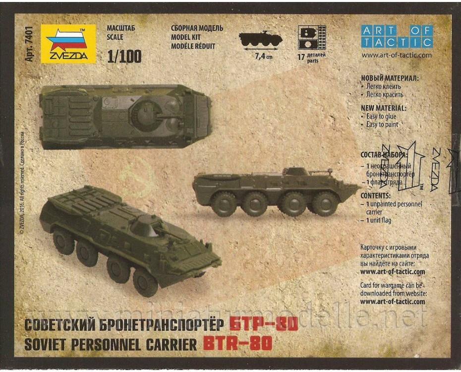 1:100 BTR 80 sowjetischer Schützenpanzerwagen