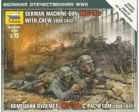 1:72 German machine gun MG 34 with crew 1939-42