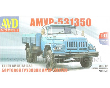 1:72 Amur 531350 load platform, kit