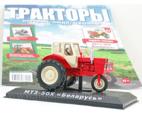 1:43 MTZ 50 H Belarus tractor with magazine #67
