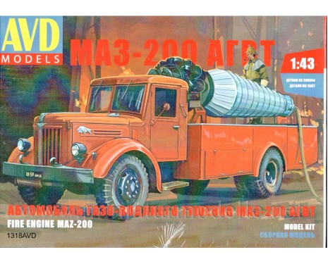 1:43 MAZ 200 Turbojet fire fighting truck AGVT