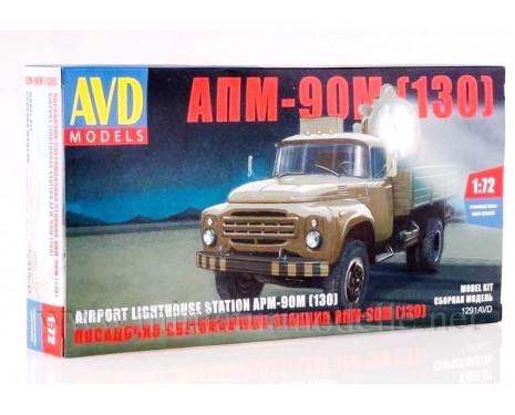 1:72 ZIL 130 Boden-Landescheinwerfer APM-90, kit