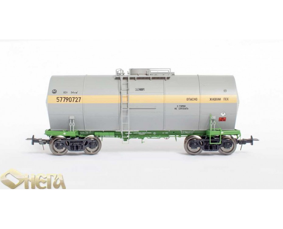 1:87 H0 Tank - thermos wagon mod. 15-1532 for bitumen transport of the SZD livery, era 4, small batches model