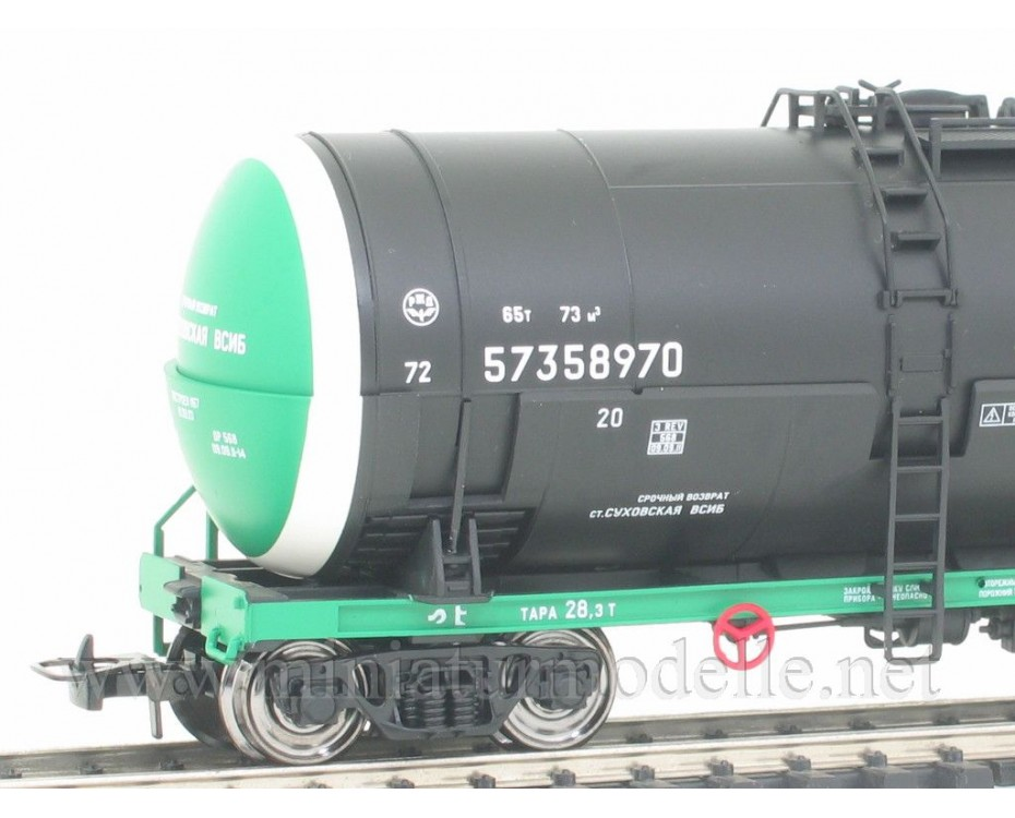 1:87 H0 0013 Tank wagon set for oil transport, RZD livery, era 5