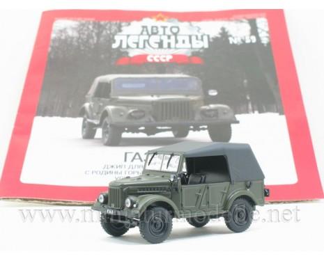 1:43 GAZ 69 A Militär mit Zeitschrift #101