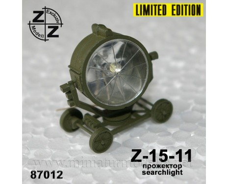 H0 1:87 Searchlight Z-15-11, military, small batches model kit